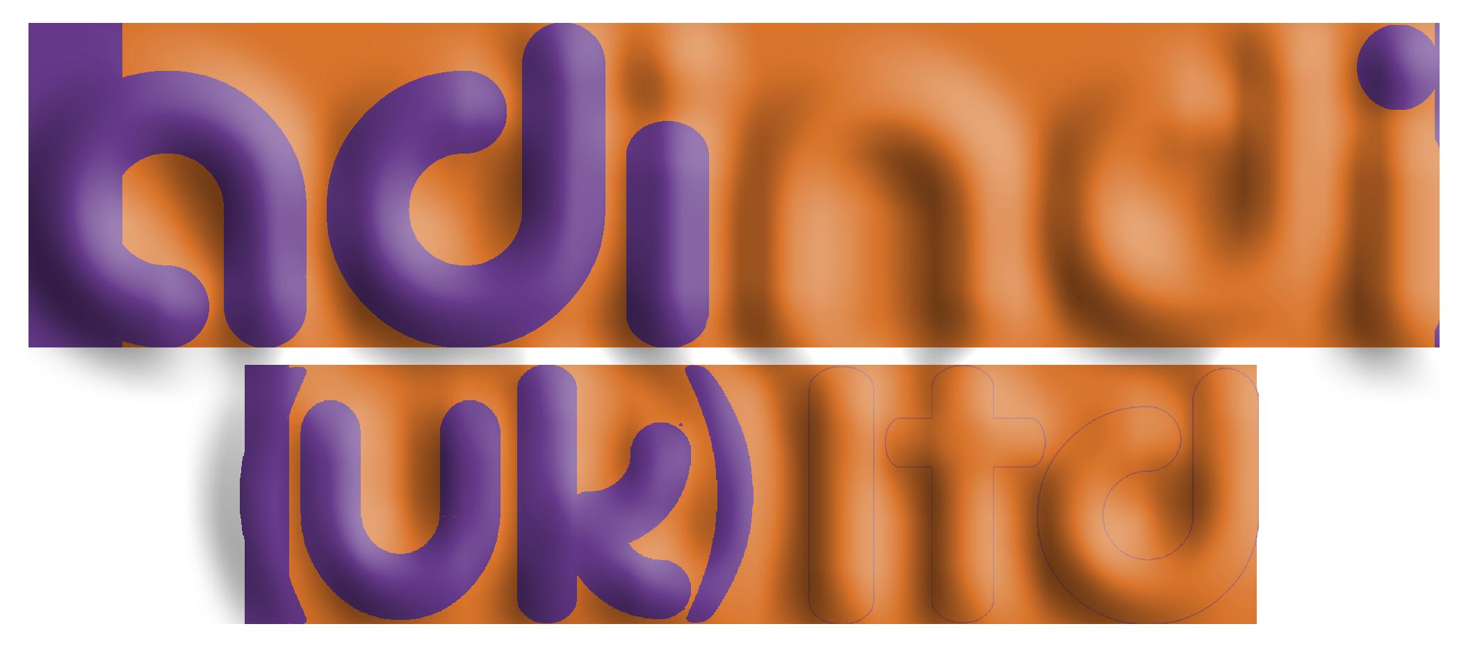 adindi UK Ltd